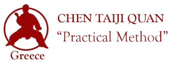 Chen Taiji Quan – Practical Method Greece – Tai Chi Qi Gong